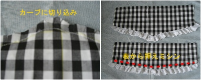幼児の ブルーマー型パンツ と サンドレス_a0084343_1738358.jpg