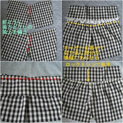 幼児の ブルーマー型パンツ と サンドレス_a0084343_1743141.jpg