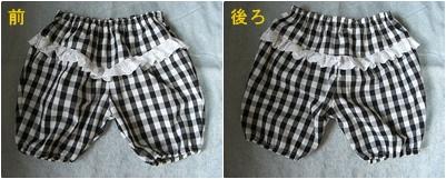 幼児の ブルーマー型パンツ と サンドレス_a0084343_1813445.jpg