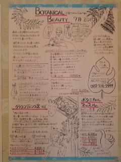 サララ通信の原稿を印刷屋さんへまわしました!_f0140145_1528341.jpg