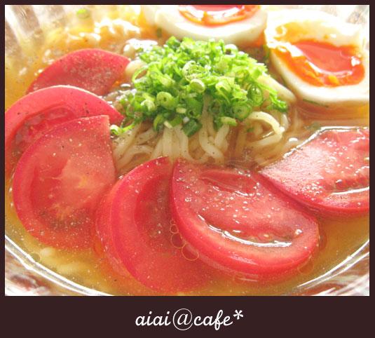トマト冷やしラーメン_a0056451_15212417.jpg