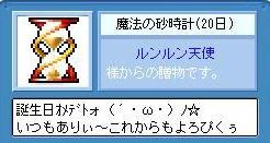 d0083651_2217658.jpg