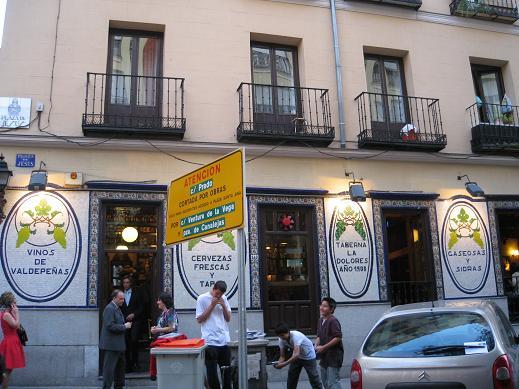 スペイン 2010 マドリッド②後半_d0158258_2265278.jpg