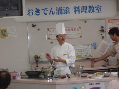 料理教室_c0180460_16254692.jpg