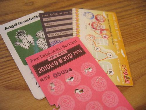 おひとりさまの癒しソウル☆ その7 「ソウルで使うお財布♪」_f0054260_1662532.jpg