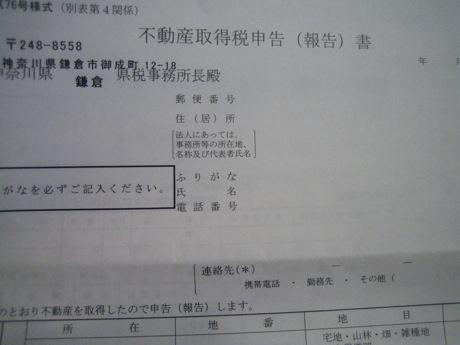 a0160166_21104490.jpg