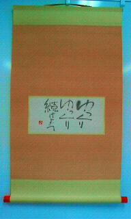 b0124466_9122012.jpg