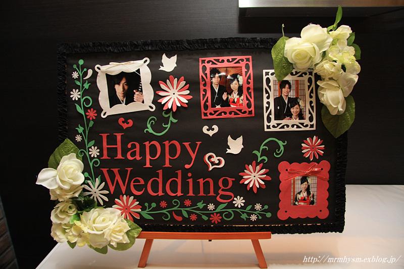 りょーちゃん結婚ぱーちー_b0123371_2174689.jpg