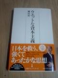 f0219674_11284069.jpg