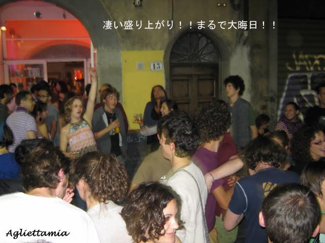 Notte bianca OltrArno(またまた白夜フィレンツェ)_c0179785_6264438.jpg