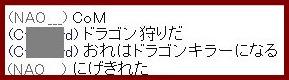 b0096491_8383487.jpg