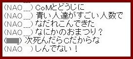 b0096491_8383673.jpg