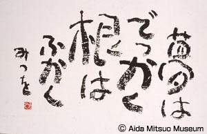 No.1021 6月27日(日):フィットネスお悩み相談Vol.152_b0113993_2245824.jpg