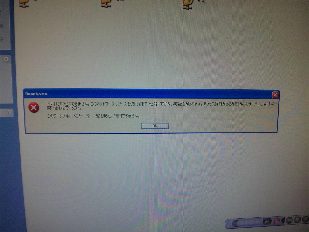 パソコン故障続く_d0027795_9401464.jpg
