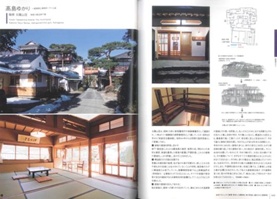 2009年度・JIA日本建築大賞200_d0067498_045536.jpg
