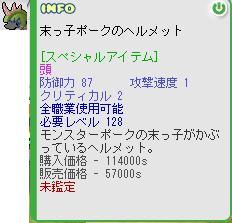 b0182599_17521435.jpg