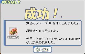 b0182599_17561198.jpg