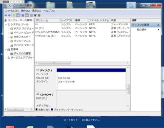 c0081499_1639177.jpg