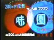 d0034501_10394482.jpg