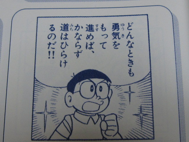 b0042308_0341087.jpg
