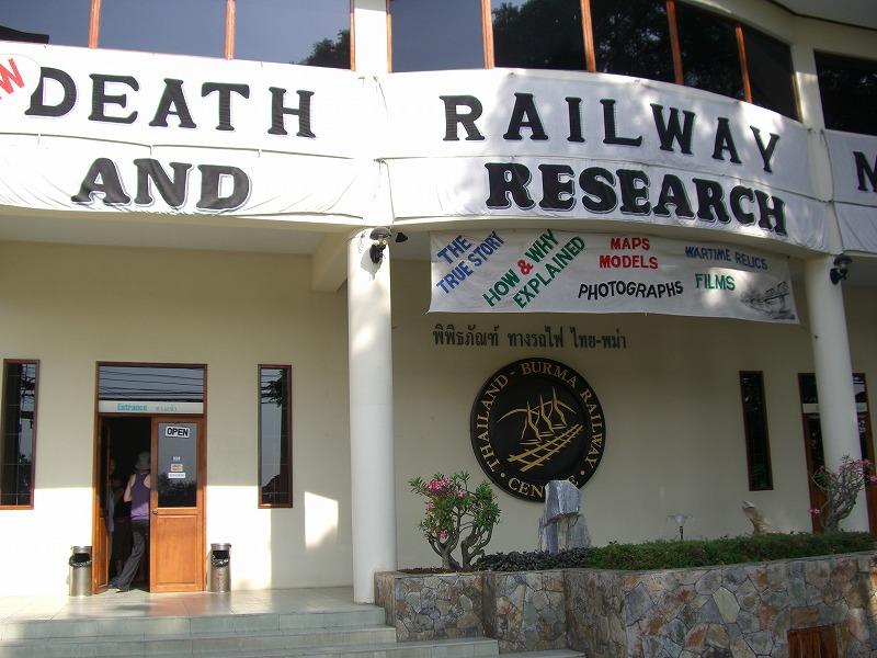 旧泰緬鉄道-Death Railway-の旅_d0116009_11431252.jpg