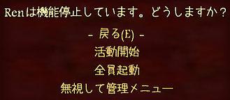 b0178210_23394366.jpg