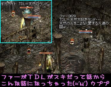 f0072010_1614664.jpg