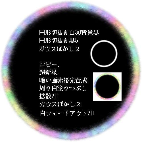 d0048312_19242287.jpg