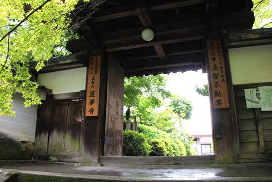 蓮華寺の石仏_e0048413_18164093.jpg