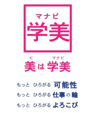 京都OHBL プロフェッショナルコース_f0046418_1875569.jpg