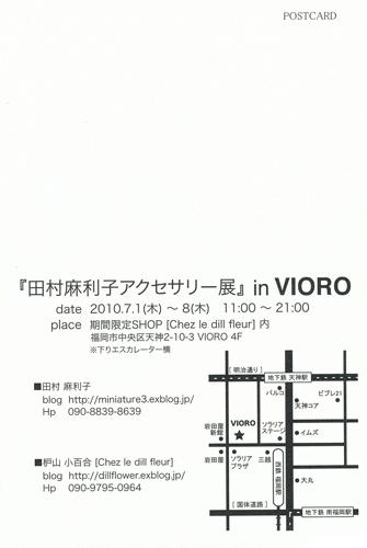 f0184825_946205.jpg