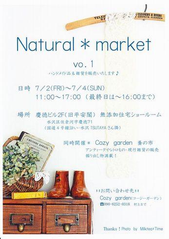 NATURAL*MARKET_b0132427_1552953.jpg