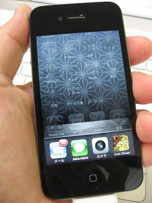 ●iPhone4でWi-Fiが繋がらんのじゃけどなんで?BUFFALO WZR2-G300N_a0033733_842044.jpg