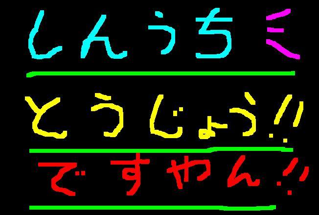 f0056935_1458213.jpg