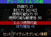 b0184437_1594870.jpg