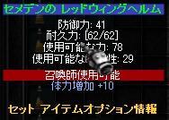 b0184437_1595826.jpg