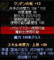 b0184437_2102957.jpg