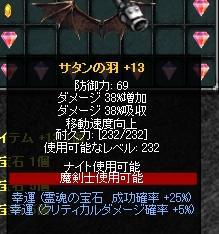 b0184437_212864.jpg
