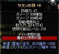 b0184437_221739.jpg