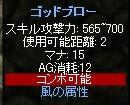 b0184437_232341.jpg