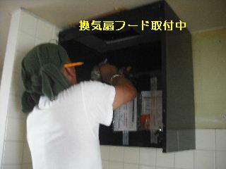キッチン工事_f0031037_2165113.jpg