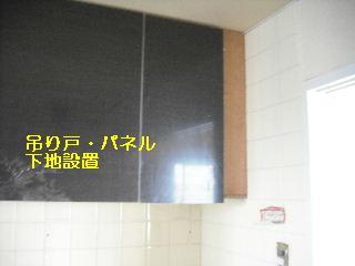 キッチン工事_f0031037_2182154.jpg