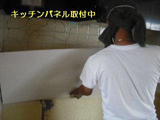 キッチン工事_f0031037_2182993.jpg