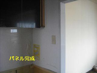 キッチン工事_f0031037_2183974.jpg