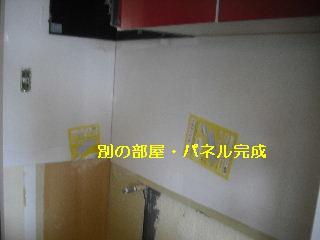 キッチン工事_f0031037_2184857.jpg