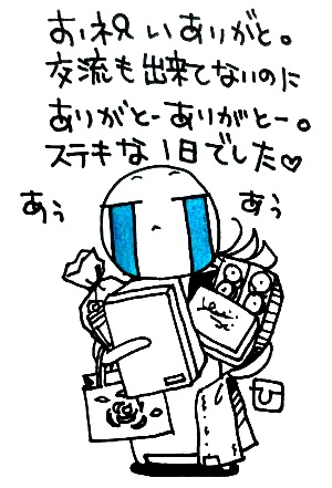 c0088343_20472016.jpg