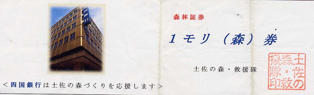 f0126949_19502217.jpg