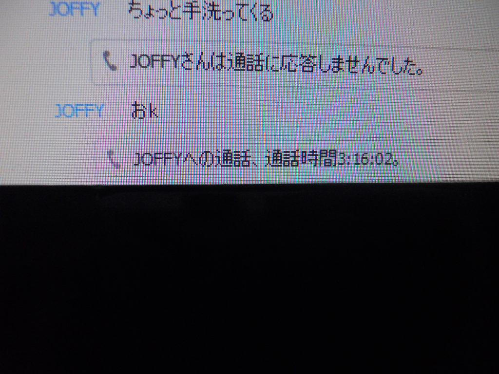 f0187452_245742.jpg