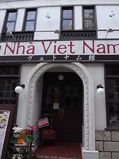 本格ベトナム料理 ニャー・ベトナム@恵比寿_b0051666_23324222.jpg
