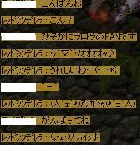 f0233667_1124775.jpg